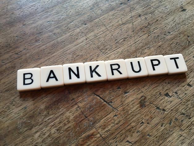 Новосибирская мэрия требует признать банкротом ЖСК долгостроя