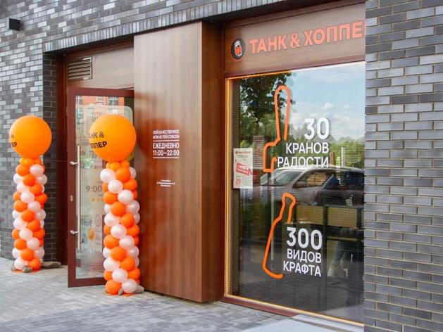 Первый пивной магазин с «умными кранами» открылся в Новосибирске