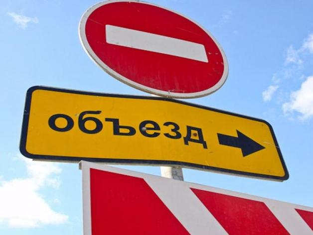 Временно ограничат движение на пяти улицах Новосибирска