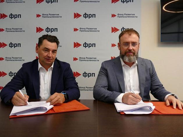 Новосибирский производитель бумаги получит 300 млн руб. на модернизацию