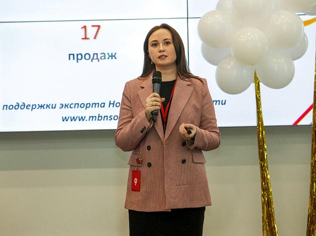 Руководитель регионального Центра поддержки экспорта на площадке центра «Мой бизнес» Алина Мусиенко