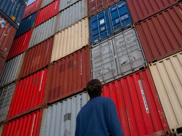 751,6 миллиарда составил объем оборота оптовой торговли в регионе
