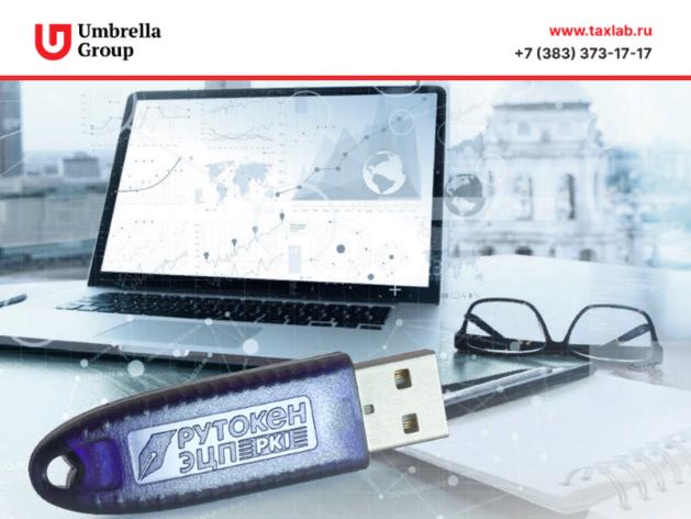 Бесплатные ключи электронно-цифровой подписи — то, что упростит жизнь владельцам бизнеса