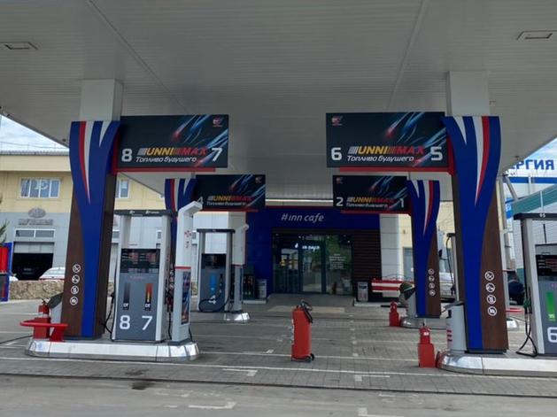 «Нафтатранс плюс» увеличит объемы закупок у «Газпрома» и «Роснефти»