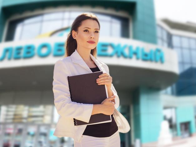 Банк «Левобережный» сократил время резервирования расчетного счета для бизнеса до 5 минут