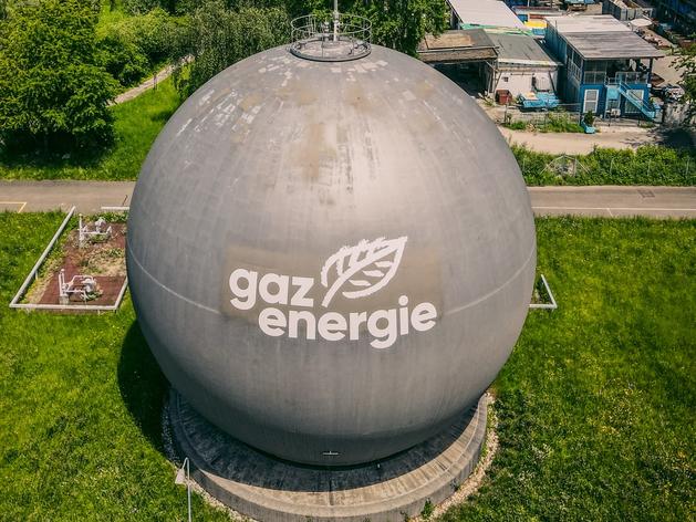 Новый газовый терминал запустят в Новосибирской области